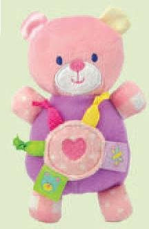 Pastel Pink Bear Rattle Toy - 1