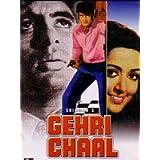 Gehri Chaal
