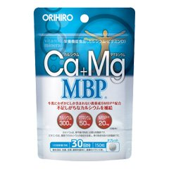 オリヒロPD カルシウム+マグネシウム MBP 43.5g(150粒) 【アウトレット】