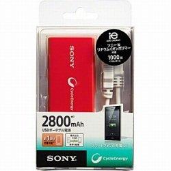 SONY スマホ用USBポータブル電源 2800mAh レッド CP-V3R