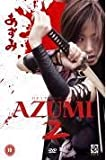 Azumi 2 [DVD]