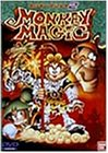 MONKEY MAGIC(2) [DVD]