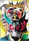 仮面ライダーアギト VOL.5 [DVD]