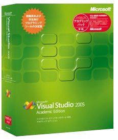 Visual Studio 2005 Academic Edition
