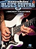 Smokin' Blues Guitar - Guitar Educational