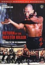 Return of Master Killer