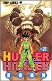 HUNTER×HUNTER 21 (ジャンプ・コミックス)