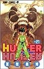 HUNTER×HUNTER 第21巻 2005年02月04日発売