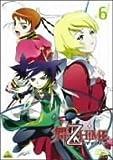 舞-乙HiME 6 [DVD]