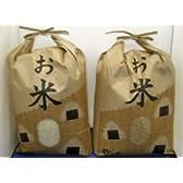 米・こだわりの宮城米 無農薬無化学肥料「ひとめぼれ」玄米 5kg