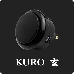 KURO Buttons