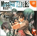 MISSING PARTS 3 the TANTEI Stories