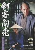 剣客商売 第5シリーズ 第1巻 [DVD]