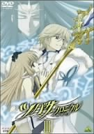 ツバサ・クロニクル III [DVD]