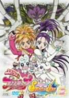 ふたりはプリキュア Splash☆Star 【2】 [DVD]