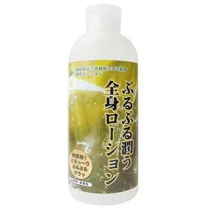 ぷるぷる潤う全身ローション 300ml: 日本生化学