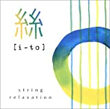 絲[i-to]~string relaxation~