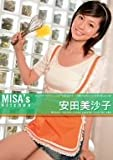 MISA's Kitchen 安田美沙子