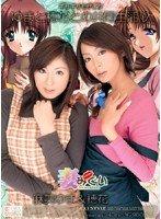 ギリギリモザイク 妻みぐい~ゆまと<a href=http://u.plus-me.jp/w/?pan=4&id=cunzj target=_blank>穂花</a>との共同生活