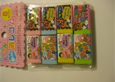 Cute Scented colorful Erasers 8 pcs