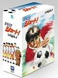 蒼き伝説シュート! COMPLETE BOX League.2 (初回限定生産) [DVD]