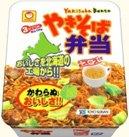 東洋水産マルちゃんやきそば弁当ソース味1ケース(12個入り)
