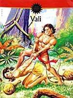 Vali (Amar Chitra Katha)