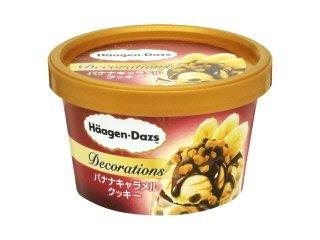 ハーゲンダッツ ミニカップ デコレーションズ バナナキャラメルクッキー カップ85ml×6個