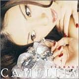 CAMELLIA(初回生産限定盤)(CCCD)