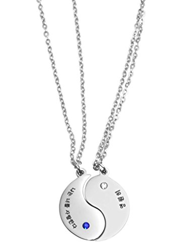 """Holo Inc. Yin Yang """"I Love You Forever"""" Inscribed Korean Style Couples Necklace with Premium CZ Crystals 20"""" Chain (Blue & White)"""