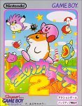 Hoshi no Kirby 2 (Kirby's Dream Land 2), Japanese Game Boy Import by Nintendo (Kirbys Dreamland 2 compare prices)