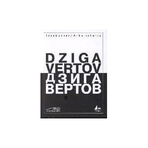 Dziga Vertov: Tagebücher - Arbeitshefte (Close up. Schriften aus dem Haus des Dokumentarfilms)