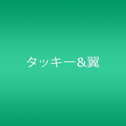 恋盤(コイバン)〈限定生産盤〉 【CD+DVD】