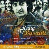 A R Rahman Rang De Basanti OST