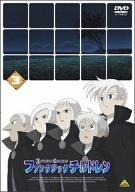 ファンタジックチルドレン 3 [DVD]