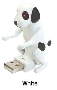 USB Humping Dog (White Dalmation)
