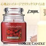 YANKEE CANDLE(ヤンキーキャンドル)ジャーM YK0040522 スイートストロベリー