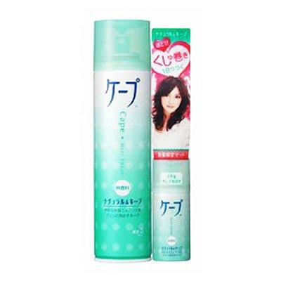 ケープN&K無香料 特大+ミニ