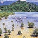 virtual trip 西表島 [DVD]