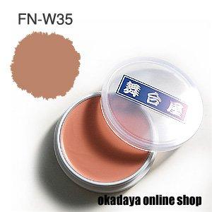 舞台屋 FSファンデーション FNーW35
