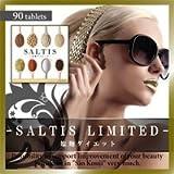 SALTIS LIMITED~塩麹ダイエット~(ソルティス)