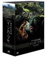 NHKスペシャル  失われた文明 インカ・マヤ DVD BOX