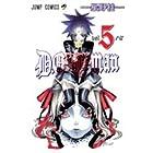D.Gray‐man (5) (ジャンプ・コミックス)