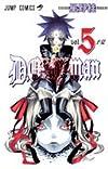 D.Gray-man 5 (ジャンプ・コミックス)