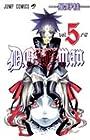 D.Gray-man 第5巻 2005年07月04日発売