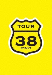 """「坂本真綾 COUNTDOWN LIVE 2012→2013 ~TOUR""""ミツバチ"""