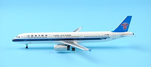 knlr-classic-old-goods-aeroclassics-china-southern-airlines-b-2288-1400-a321