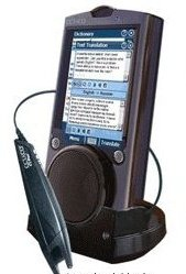 Ectaco Ntl-2Ch Itravl Deluxe English-Chinese Talking 2-Way Language Communicator Dictionary Black