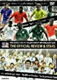 FIFA ワールドユース選手権 オランダ2005 大会ハイライト&スターズ [DVD]