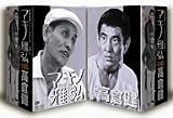 �}�L�m��O�E���q�� BOX�y���Y����z [DVD]